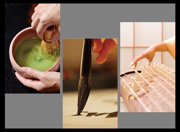 日本伝統文化講座 | ヒューマンアカデミー