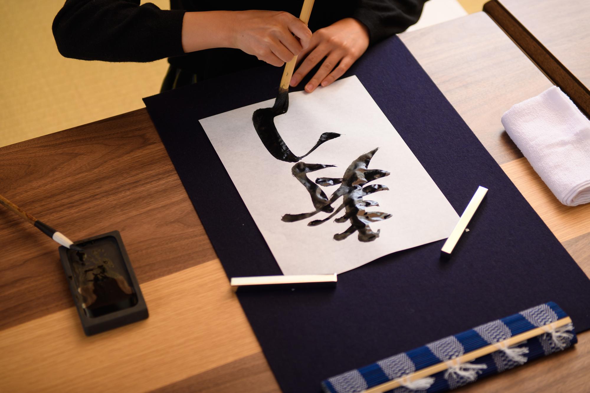 日本文化としての書道とは?基本所作と5つの書体 | にほんご日和