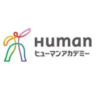 動画編集・動画クリエイター講座|ヒューマンアカデミー